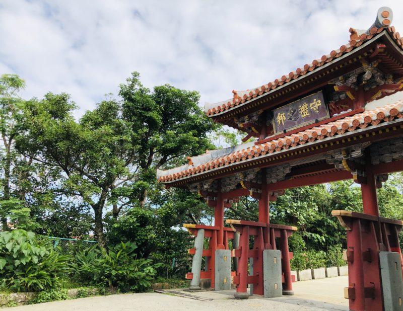 沖縄リゾート・ステイ3日間<フリー>