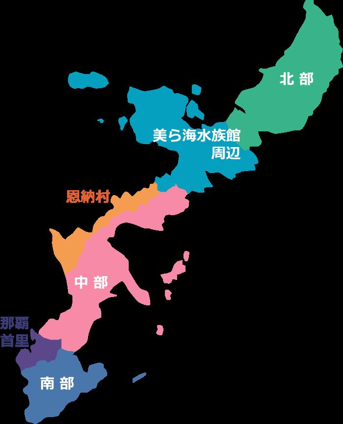 全体観光MAP