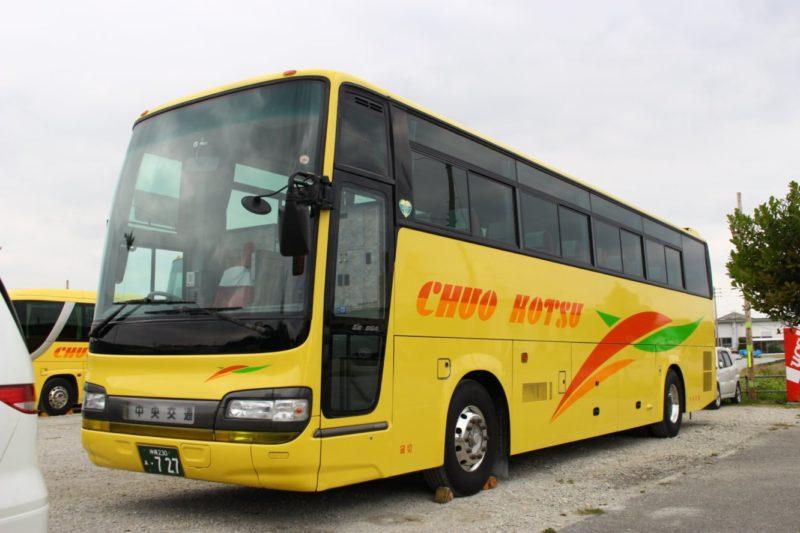 中央交通バス